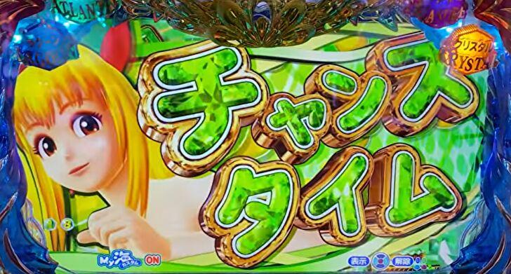 大海物語SP4遊タイム突入画像