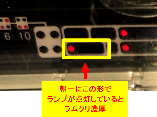 Pバジリスク~甲賀忍法帖~2 朧の章ラムクリ画像
