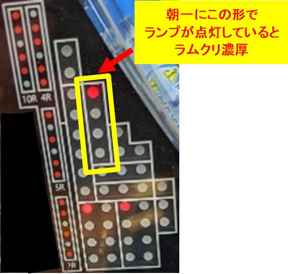 銭形平次2 疾風ST Ver.ラムクリ画像