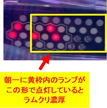 緋弾のアリア~緋弾覚醒編~ラムクリ画像